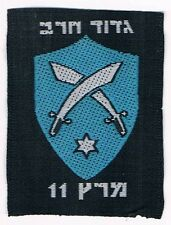 ISRAEL IDF ARMY HEREV ׂ(SWORD) INFANTRY BATTALION MARCH 11 MINI PATCH