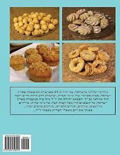 Hebrew Book - Pearl of Baking: Hebrew Book - Pearl of Baking - Part 3 - Cakes...
