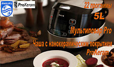 NEW! Philips HD4749 Avance Collection 5L Multicooker RU! Мультиварка Multivarka