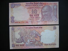 INDIA  10 Rupees Star Replacement Note 2010 Letter M  (P95r)  UNC