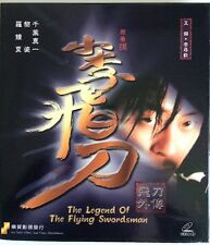 THE LEGEND OF THE FLYING SWORDSMAN HONG KONG ACTION VCD SONNY CHIBA