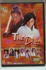 the duel ekin ntsc dvd andy lau / ekin cheng