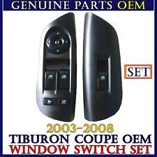 NEW WINDOW SWITCH SET BLACK for 2003-2008 TIBURON / COUPE HYUNDAI OEM PARTS
