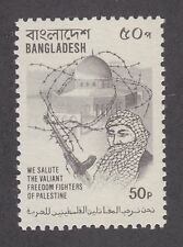 Bangladesh, 1980 50p withdrawn Palestinian Killers issue, VF