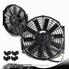 "Black 12"" High Performance Electric Cooling Pull Slim Radiator Fan For NISSAN"