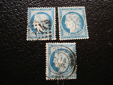 FRANCE - timbre yvert et tellier n° 60 x3 obl (A6) stamp french (H)