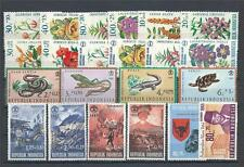 Indonesia 1965-66 variety semipostal good perforation MH MLH