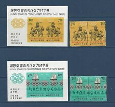 """KOREA  #617a-623b  MH  S/S & PAIRS of STAMPS  """"19th OLYMPIC GAMES, MEXICO CITY"""""""
