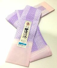 Japan Import - Vintage Japanese Dress KIMONO Accessories - Belt OBI w: 206 cm
