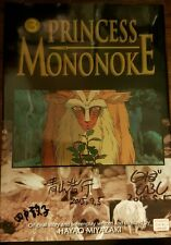 Signed Princess Mononoke Vol 3 Hayao Miyazaki/Japanese Text/Film Manga