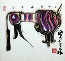 "Chinese abstract painting ox bull 15x16"" REPRO animal Zodiac oriental Asian art"