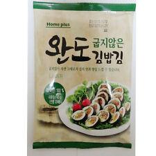 20 sheet Korean natural laver Seaweed Dried Laver for sushi, gimbab, nori
