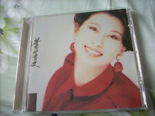 a941981 Sally Yeh  葉蒨文 葉倩文 紅塵 Autographed on the CD