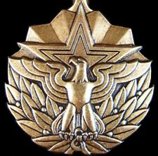 ** GENUINE UNITED STATES MERITORIOUS SERVICE MEDAL ORDER **
