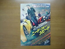 Need For Speed MOVIE FLYER  mini poster chirashi Japanese