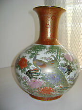 SUPERB JAPANESE VASE BEAUTIFUL GARDEN FLOWERS WITH PEACOCKS