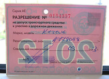 Road Tax License Belarus 2012 certificate of technical control Car Sticker
