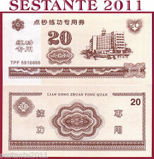 CINA - CHINA -LIAN GONG  20 YUAN TRAINING NOTES Fantasy note - FDS / UNC  (7)
