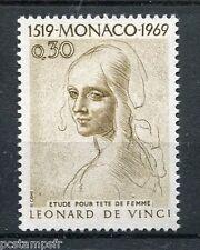 MONACO 1969, timbre 799 LEONARD DE VINCI TABLEAU TETE FEMME neuf** PAINTING, MNH