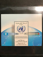 Sc 89 - Palestinian Authority/Palestine SS Sheet PLO Admission to United Nations