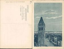 VENEZIA,CARTOLINA COMMEMORATIVA,ARTE DELLA CITTA 1909-F.P.-VENETO(VE)N.42510