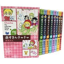 Akazukin Cha Cha VOL.1-9 Comics Complete Set Japan Comic F/S