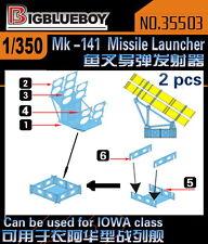 Bigblueboy PE 1/350 Mk-141 Harpoon Missile Launcher(can be used iowa class)35503