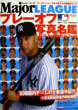Major League Magazine (Japanese) 2010 - Derek Jeter Cover - N.Y. Yankees