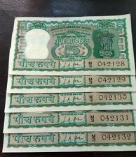 VERY RARE NOTE  OF Rs 5  DIAMOND ISSUE ( U.N.C CONDITION ) L.K.JHA