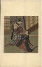 Japan - Japanese Kimonos Sword & Bird in Cage c1910 Postcard