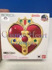Bandai Tamashii Limited Sailor moon Proplica Cosmic Heart Compact Mirror
