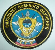RUSSIAN PATCHES-FACULTY OF MILITARY TRAINING