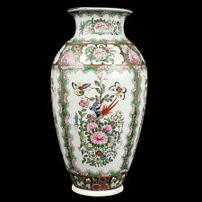 China 20. Jh. - A Chinese 'Canton' Famille Rose Porcelain Vase - Chinois Cinese