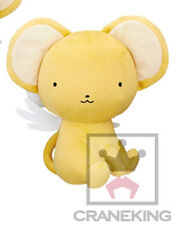 Card Captor Sakura Kero-Chan 10'' Classic Sitting Plush Anime Manga NEW