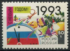 Russia 1992 SG#6385 New Year MNH #D4405