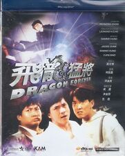 Dragon Forever Blu Ray Jackie Chan Sammo Hung Yuen Biao NEW Eng Sub Region A