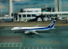 All Nippon Airways ANA Airlines Boeing B 767 JA8971 Plane 1:600 Model K1253 A
