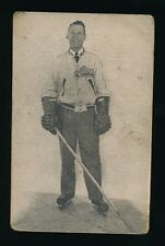 1952-53 St Lawrence Sales (QSHL) #16 PETE MORIN -Coach (Montreal) -Canadiens