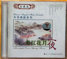 CD musique chinoise-Chinese music-Música incordia-Musik ist penibel