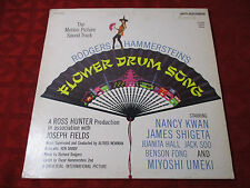 LP OST ALFRED NEWMAN Rodgers and Hammerstein's Flower Drum Song   MCA USA