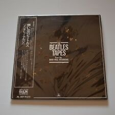THE BEATLES - Tapes from the David WIGG interviews -  1976 JAPAN 2LP