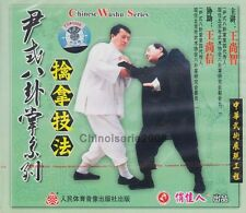 Cheng Style Bagua Series Skills of QinNa Capture VCD