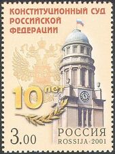 Russia 2001 Court Building/Clock Tower/Coat-of-Arms/Architecture 1v (n41834)