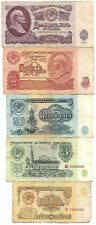 Old CCCP Cold War Russian Rubles Dollar Money LENIN Currency 5 Note Banknote Lot