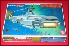 Bandai Star Blazers EDF Space Carrier Model Kit NEW IN BOX