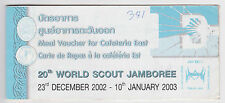 2003 World Scout Jamboree OFFICIAL STAFF MEAL VOUCHER FOR CAFETERIA EAST BOOKLET