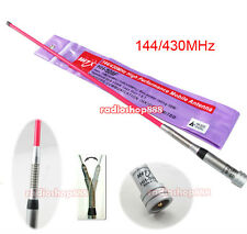 HH-509F (RED) 144/430 MHZ High Performance Mobile PL259 ANTENNA