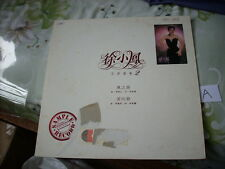 a941981 Paula Tsui 徐小鳳 HK Promo EP LP Single Two Songs 風之路 愛之歌 (A)