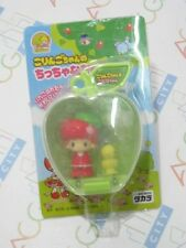 Koeda Chan Treena & Her Forest Friends Koringo Small Room Set TAKARA Japan