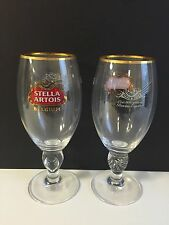 Stella Artois BELGIUM Beer Glass 40 cl Chalice  ~ One (1) ~ NEW